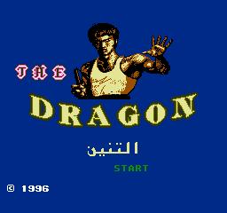 Dragon, The